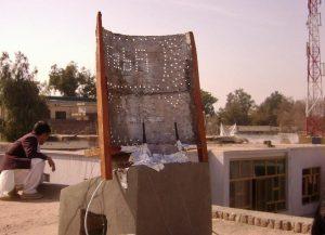 Antenna Reflector at Jalalabad Fab Lab
